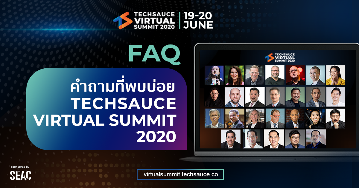 Techsauce Virtual Summit 2020