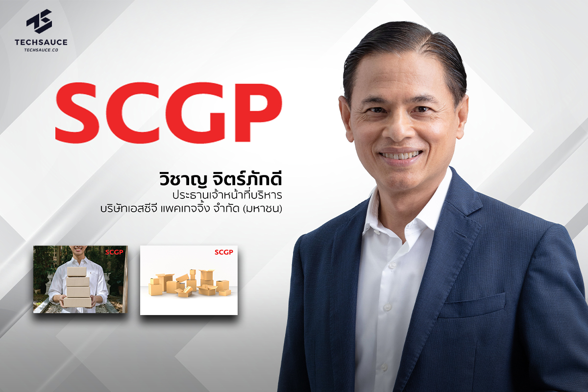 SCGP ซื้อหุ้น Intan Group