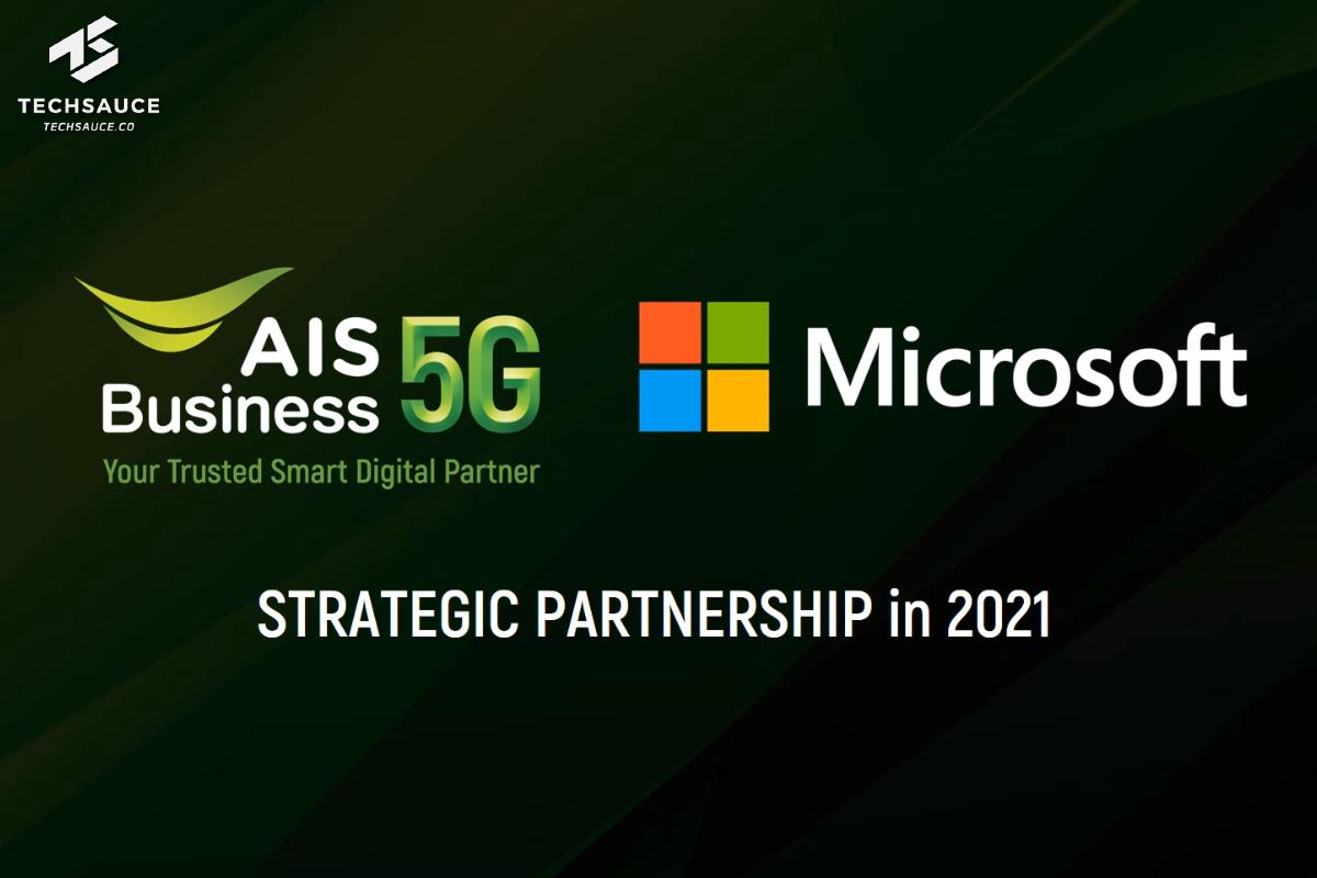 AIS x Microsoft