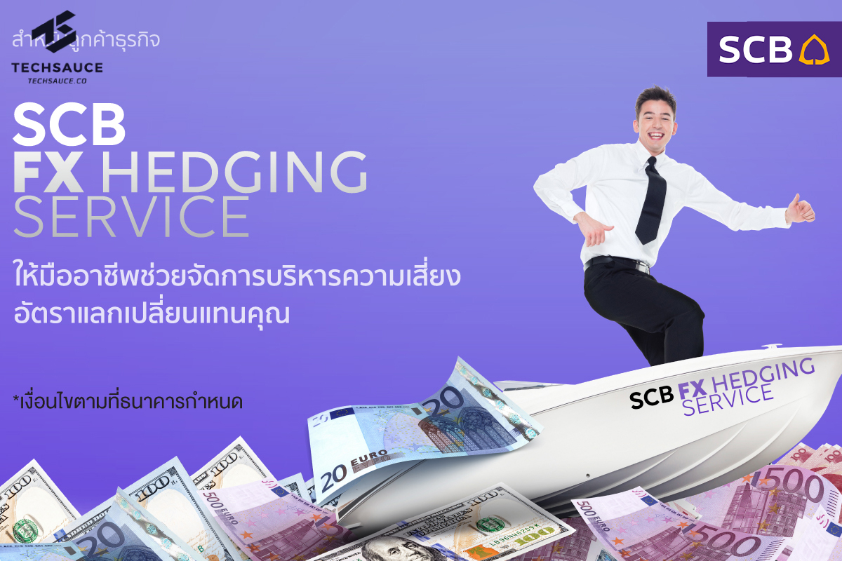 SCB FX Hedging Service