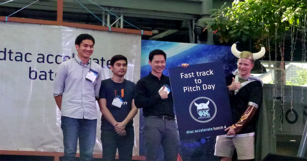 health at home fast track dtac