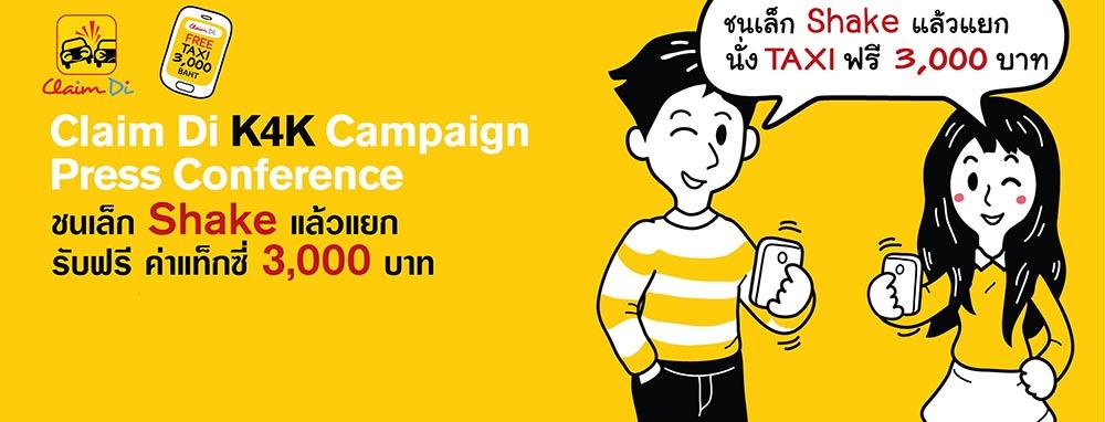 claim di k4k campaign taxi