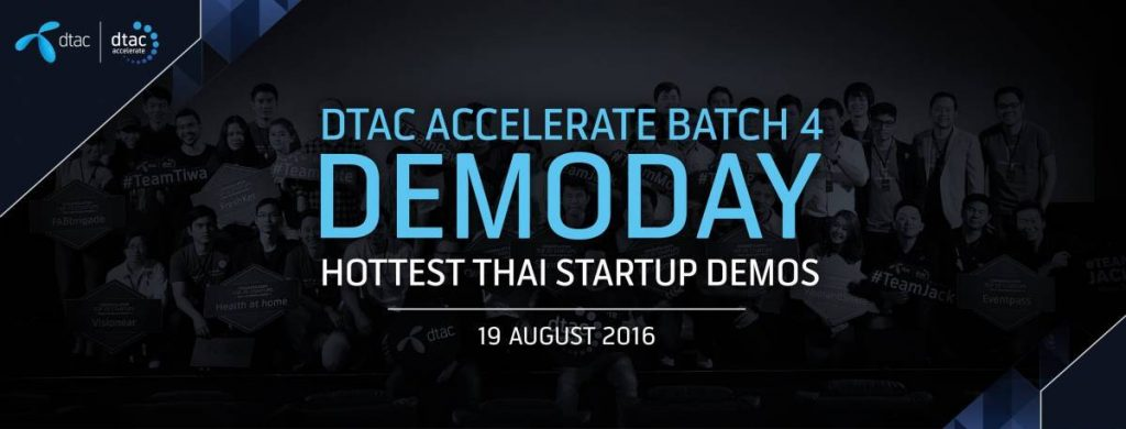 dtac accelerate 4 demo day