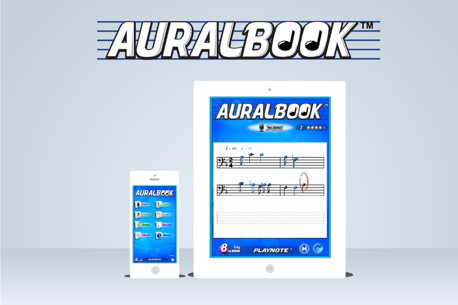 faq_auralbook