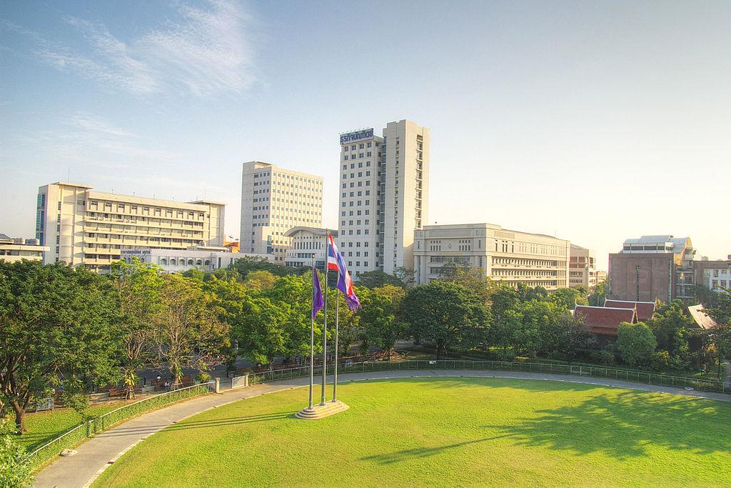 1024px-มหาวิทยาลัยธุรกิจบัณฑิตย์
