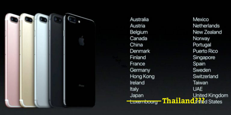 Apple-iPhone-7-launch-countries-768x383