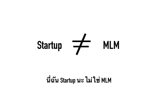 Startup_is_not_MLM