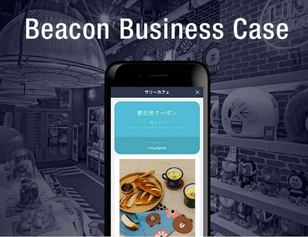 line bot iot beacon case