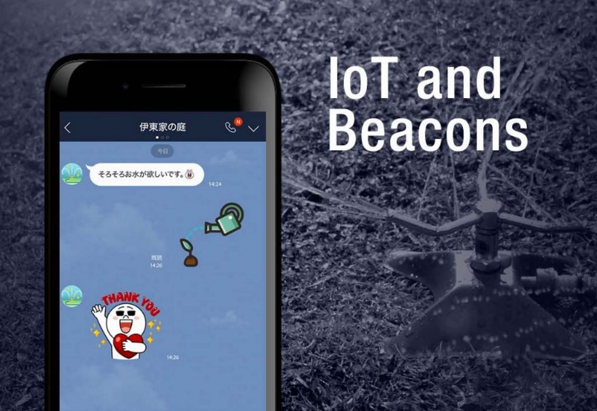 line bot iot beacon