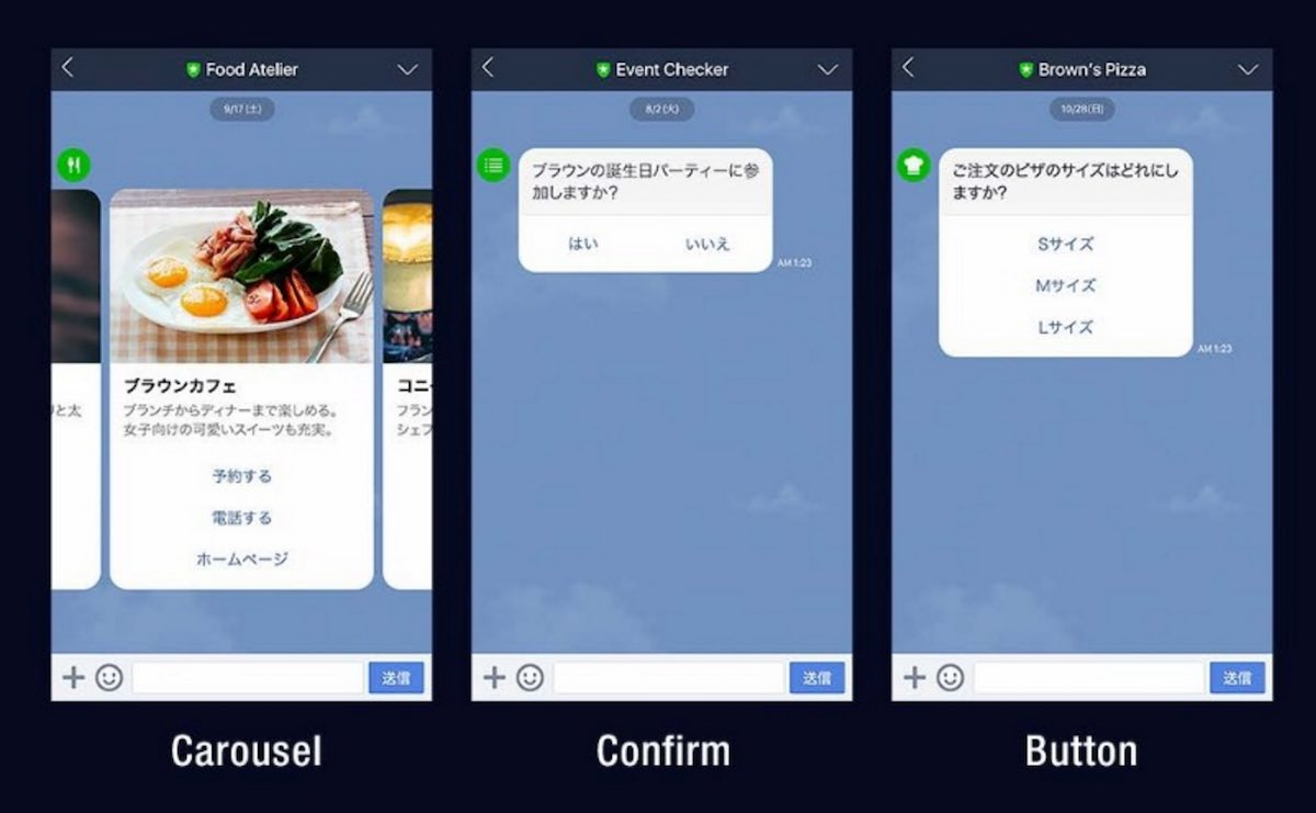 line bot new message type