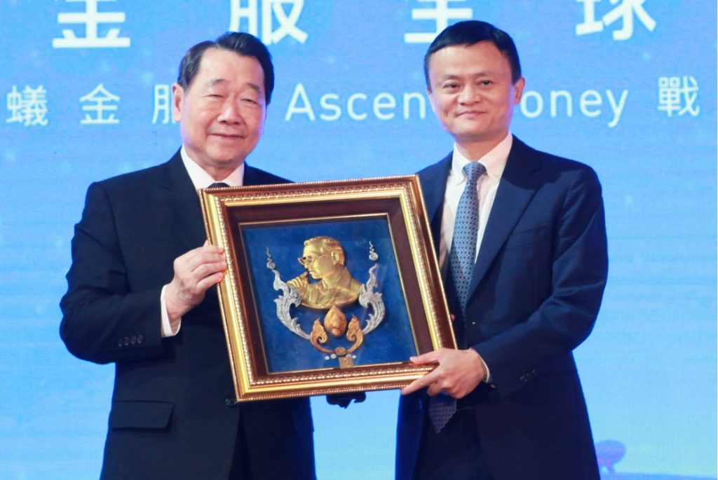 ant-financial_ascend-money