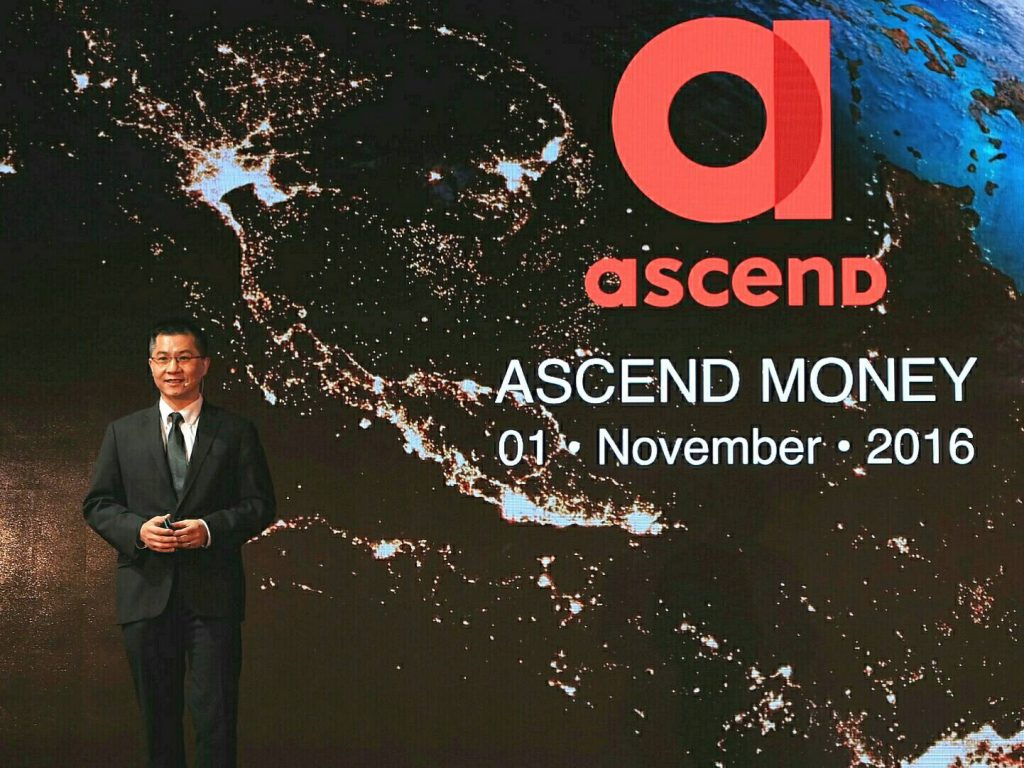 ant-financial_ascend-money3