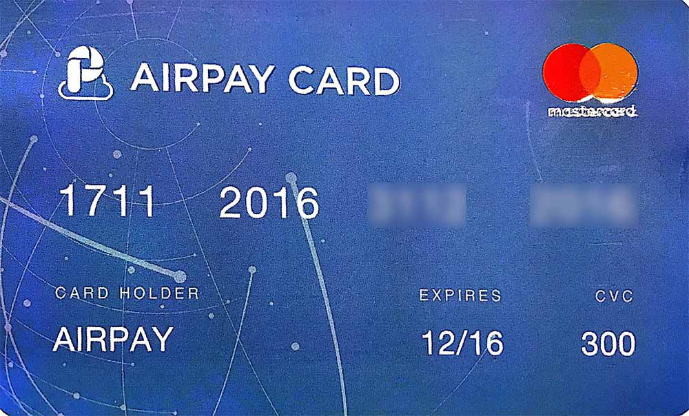 sample-airpay-card