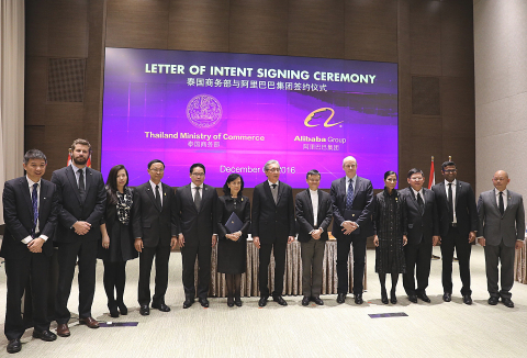 thailand_and_alibaba_group_loi_signing