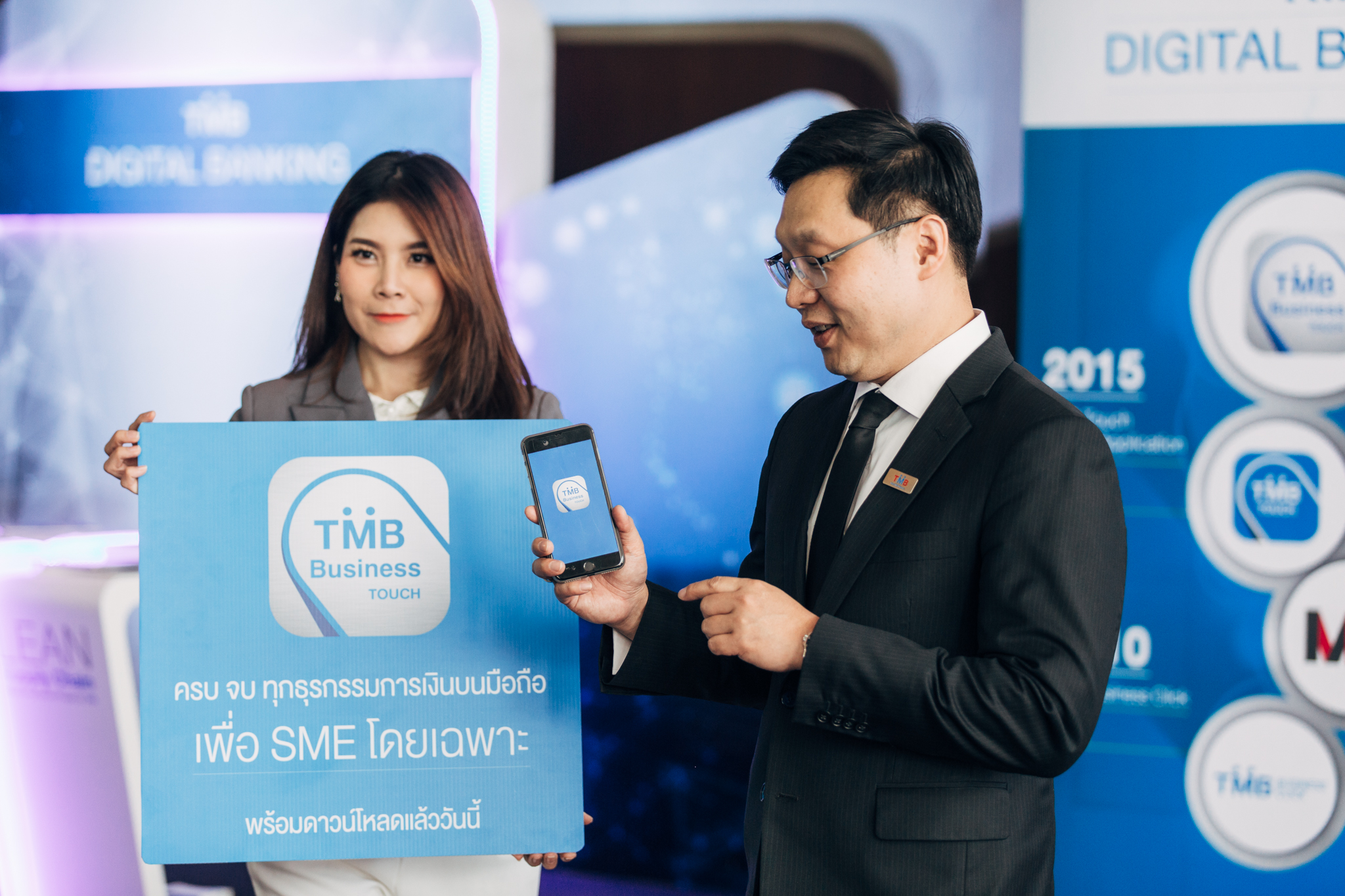presenting tmb business touch