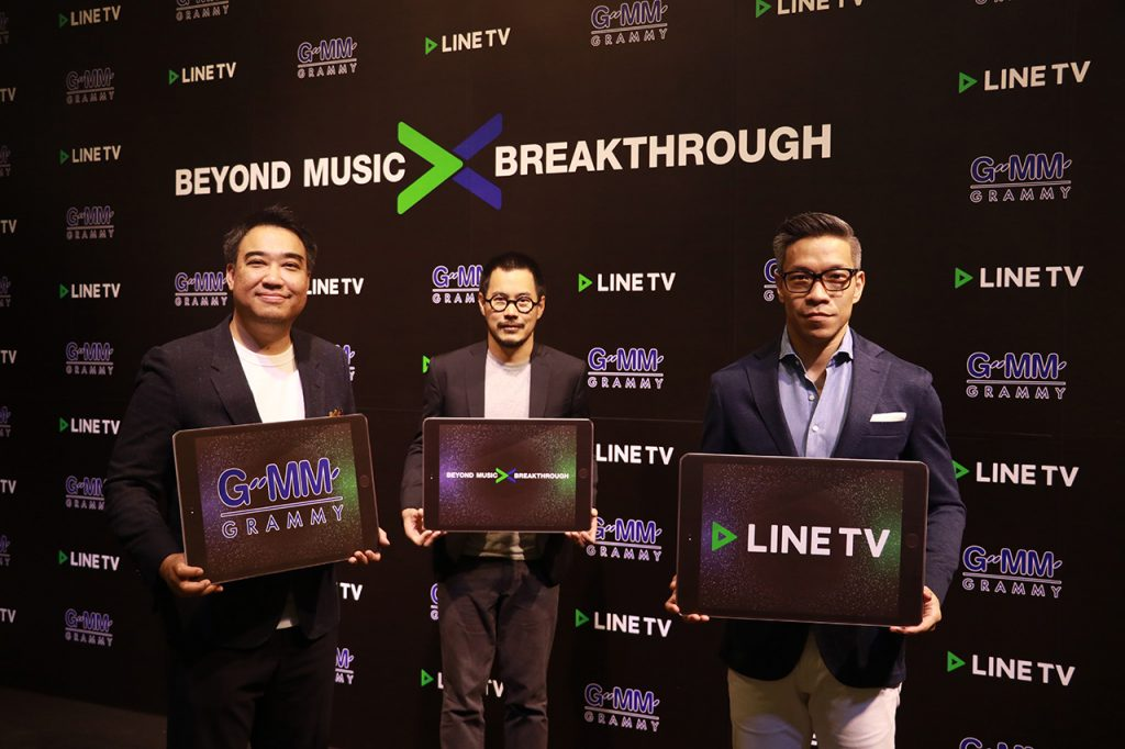 GMM GRAMMY x LINE TV