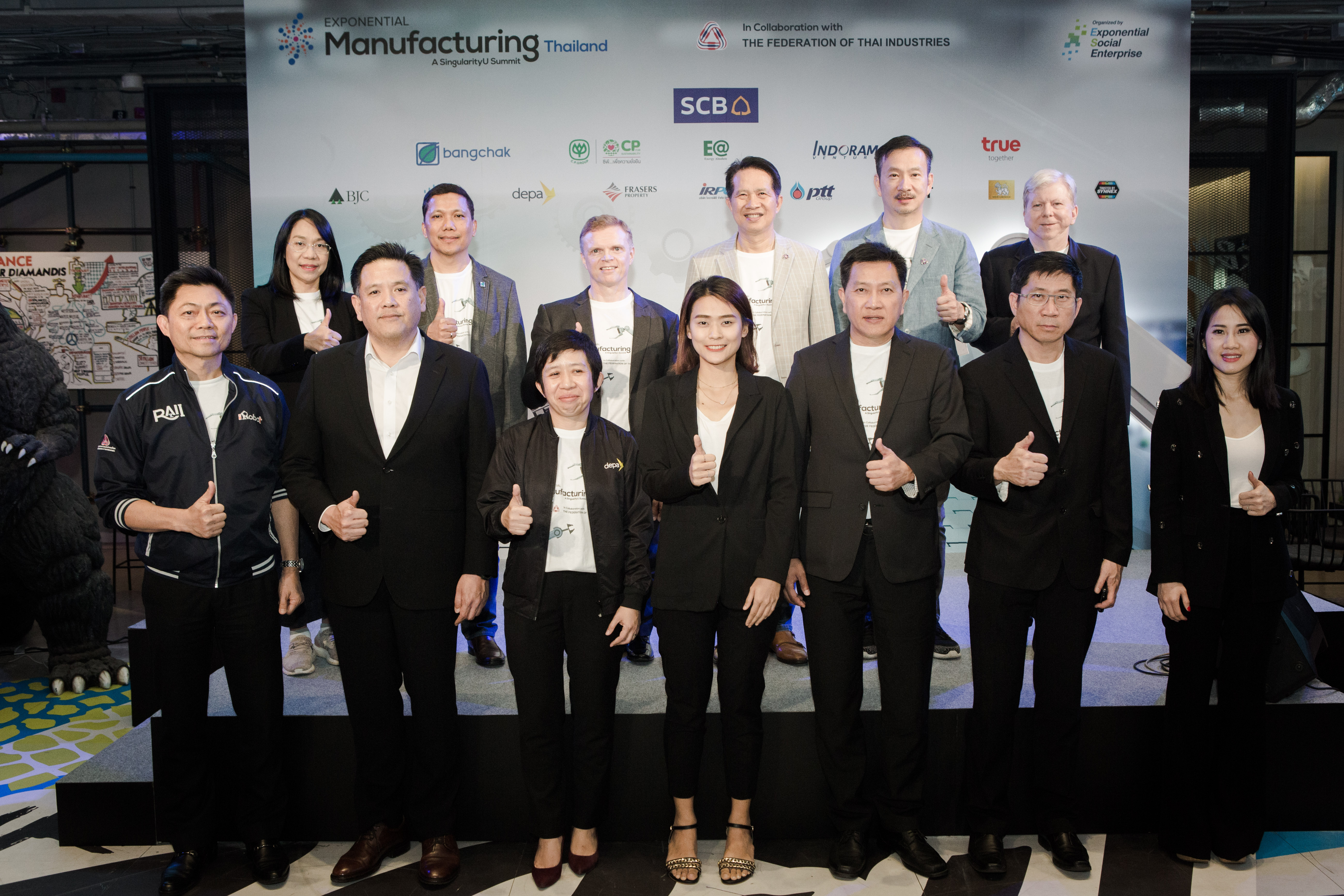 Exponential Manufacturing 2019