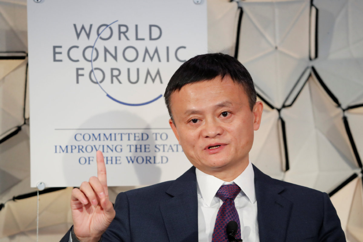 Jack Ma at WEF annual meeting in Davos 2019