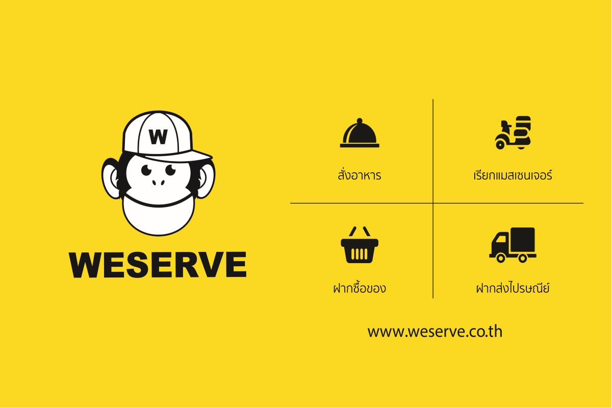 delivery service-weserve