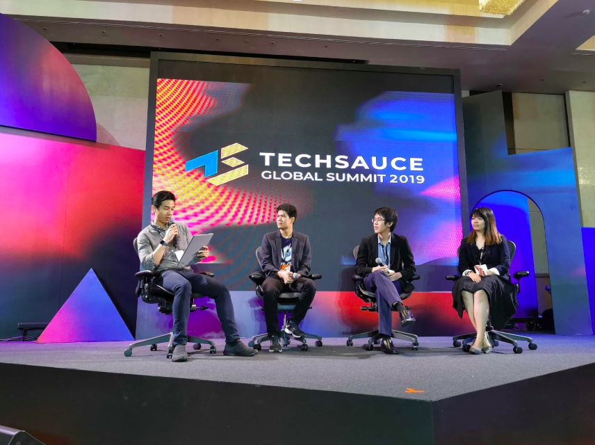 How to Solve Talent Shortage in Quantum Computing from Techsauce Global Summit 2019