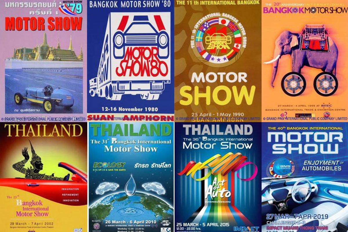 Motor show-Grandprix