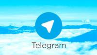 Функции, которых не будет в Telegram