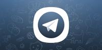 Стать невидимкой в Telegram