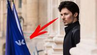 Что Павел Дуров хочет дать пользователям через Telegram TON?