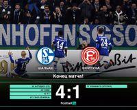 Шальке и РБ Лейпциг вышли в 1/4 финала Кубка Германии