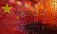 Что такое китайский рейтинг криптовалют