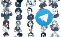 Избранные стикеры в Telegram