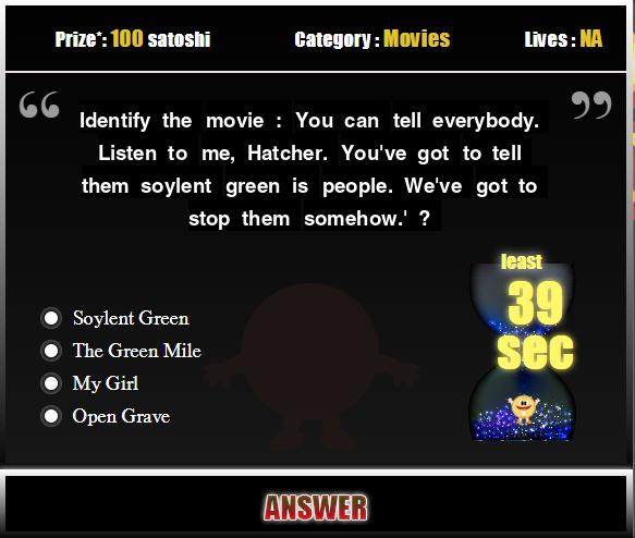 Пример вопроса на Satoshi Quiz
