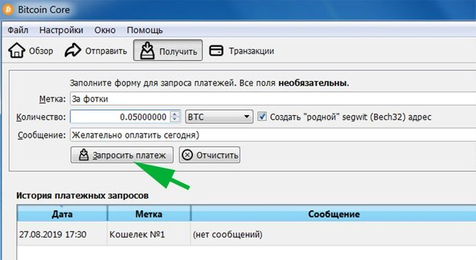 Creating a new BTC address via Bitcoin Core
