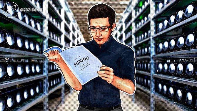 Программы для добычи криптовалют