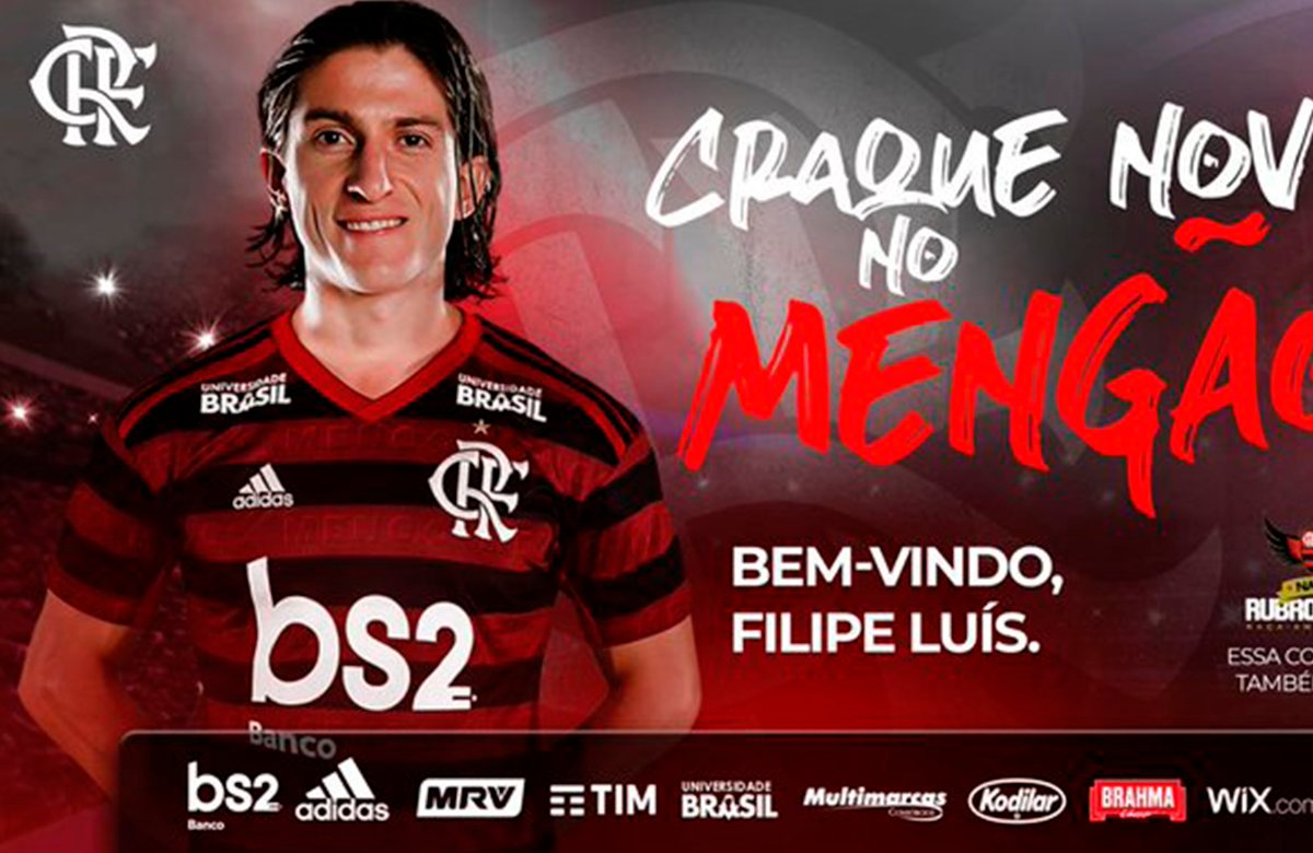 Фелипе Луис – игрок Фламенго