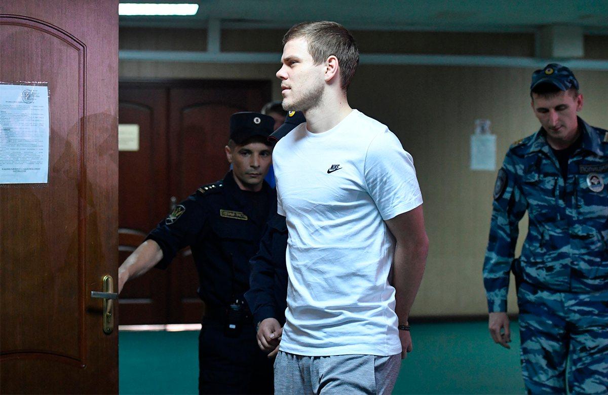 Александр Кокорин получит медаль чемпиона РПЛ