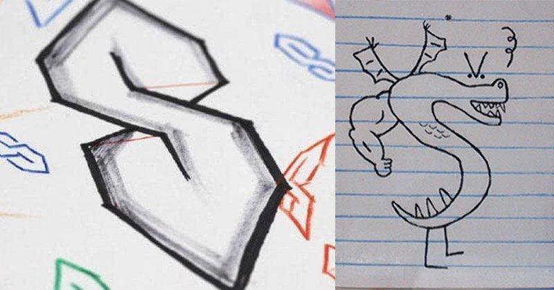 Символы сатоши, нарисованные вручную