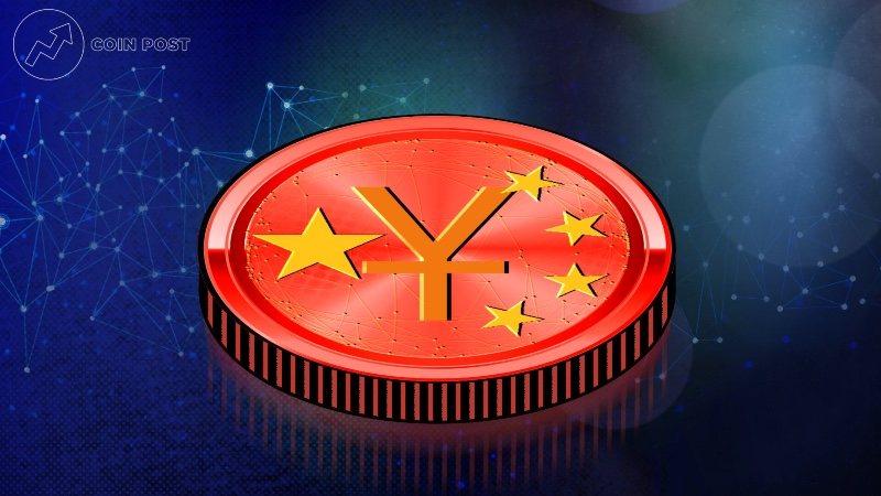 Власти интегрировали цифровой юань в платежную систему города на 100%