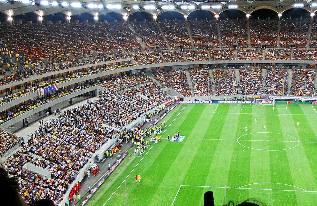 Национальный стадион Бухареста