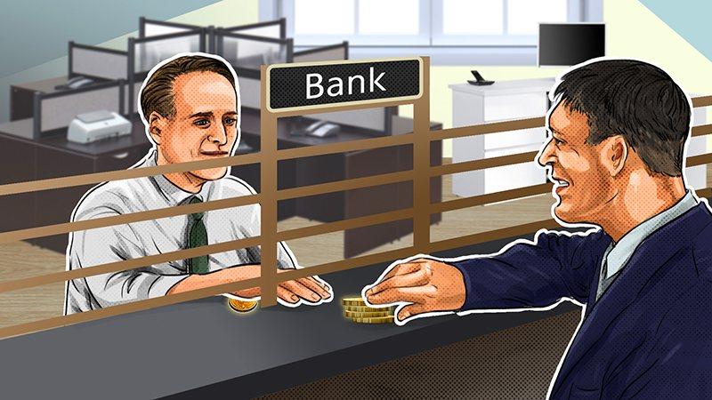 Банки и криптовалюты