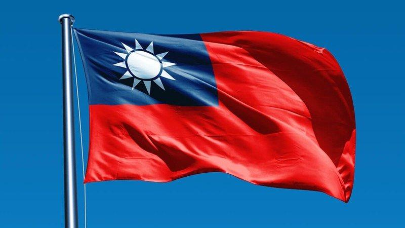 Технология блокчейн на Тайване