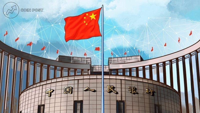 Китай планирует сократить размер обязательного резерва для банков