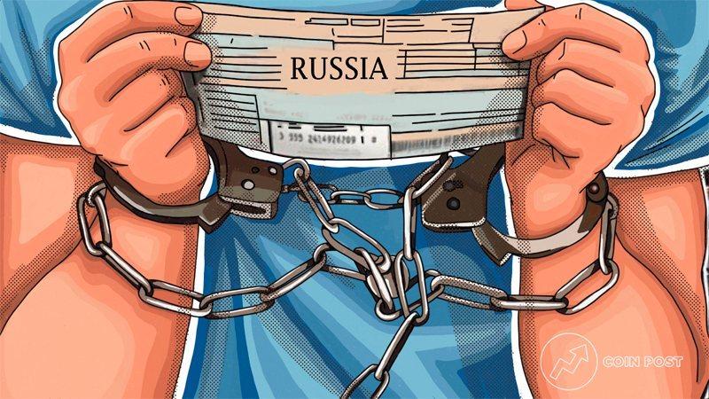 Криптовалютные преступления в России