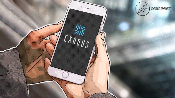 Холодный кошелек Exodus