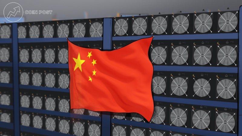 Запрет майнинга в Китае: как это повлияет на индустрию добычи биткоина