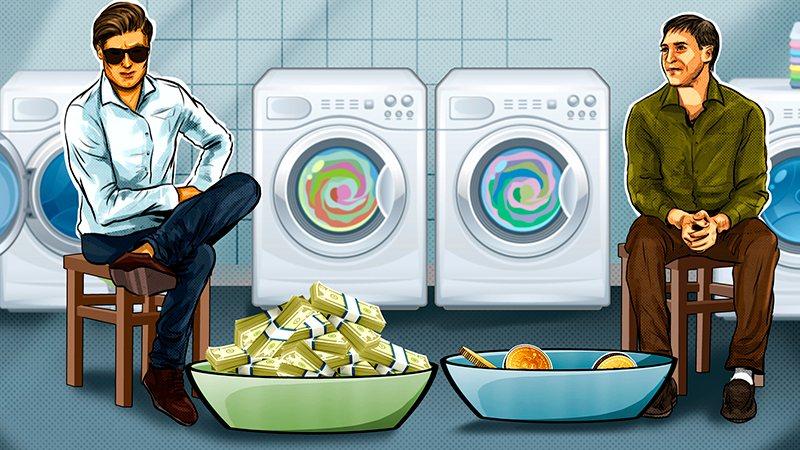 Отмывание доходов