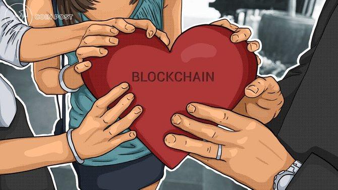 Применение блокчейн