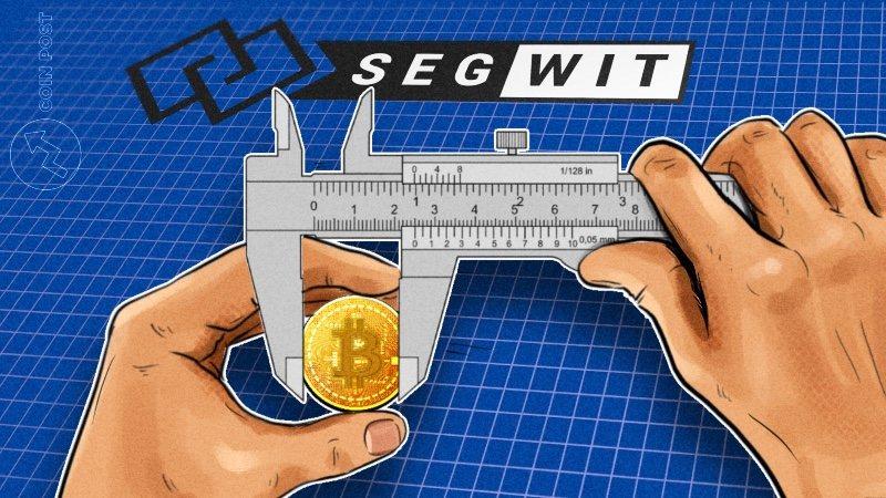 SegWit бьет рекорды