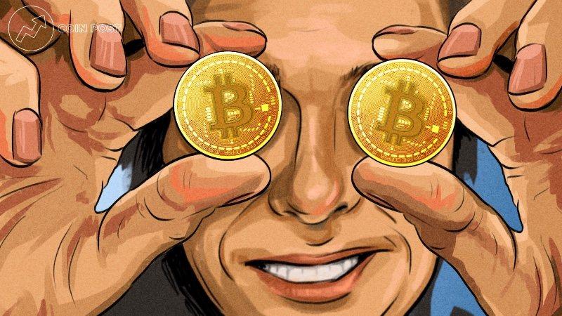 Где можно торговать биткоином российская валютная биржа торги онлайн
