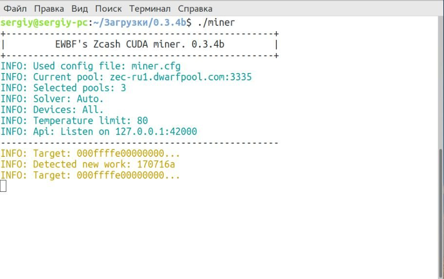 Запущенный майнер на Linux